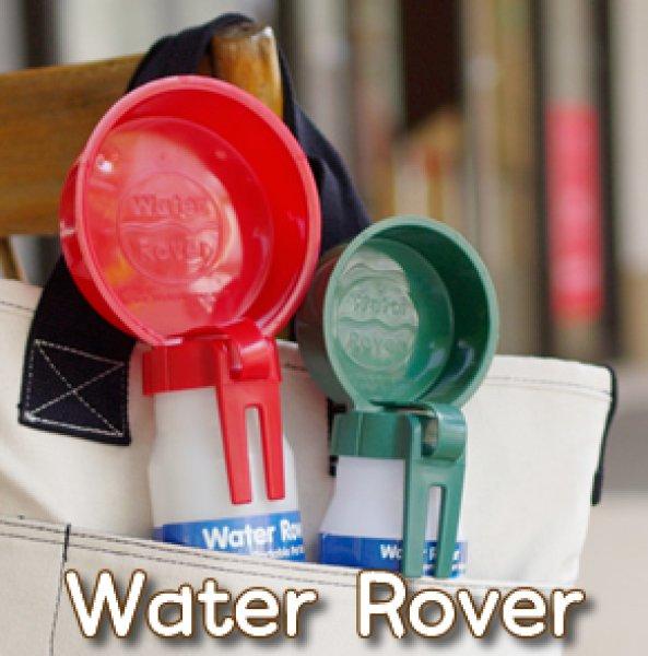 画像1: ボトルとボウルが一体化した水飲みボウル【Water Rover】Small (1)