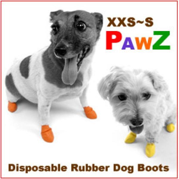 画像1: 天然ゴム100%生物分解可能なエコ・ブーツ【PAWZ ラバー・ドッグ・ブーツ】XXS〜Sサイズ (1)