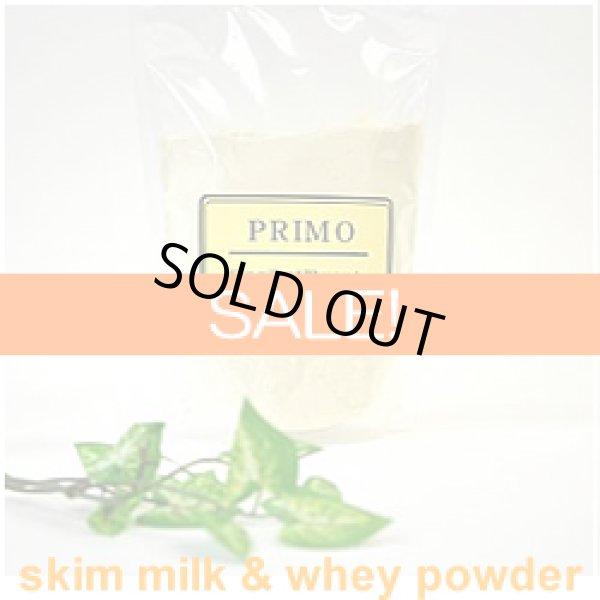 画像1: 食の細いワンちゃんや体力増強に【PRIMOスキムミルク&ホエイパウダー300g】 (1)
