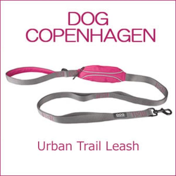 画像1: スマートで使いやすいリード【DOG COPENHAGEN】Urban Trail Leash 4色 (1)
