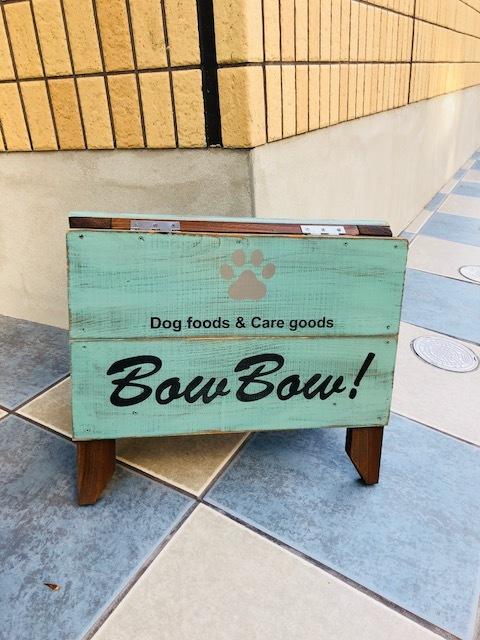 BowBow看板